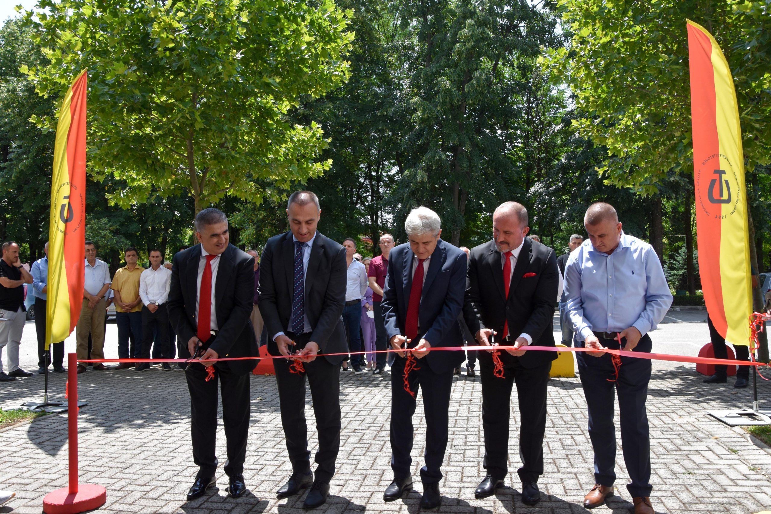 """Në Universitetin e Tetovës u përurua Parku Teknologjik """"Apolon"""""""