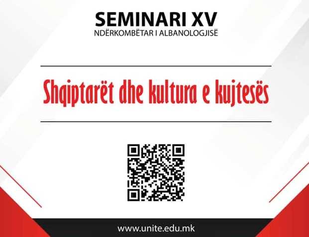 UT do ta organizojë Seminarin XV Ndërkombëtar të Albanologjisë